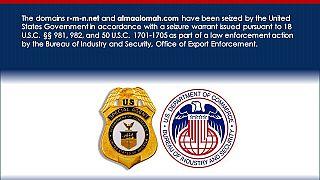"""الموقعان المقصودان هما """"r-m-n.net"""" و """"Almaalomah.com"""" والمنظمة المقصودة هي كتائب حزب الله في العراق"""