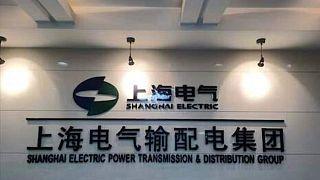 Şangay merkezli Çin enerji şirketi