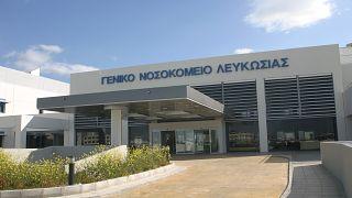 Γενικό Νοσοκομειο Λευκωσίας / Υπουργείο Υγείας