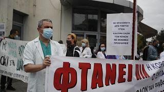 Διαμαρτυρία γιατρών - Φώτο αρχείου