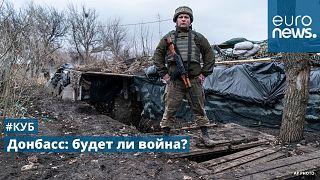 Украинский солдат на фронте.