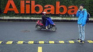 مقر مجموعة علي بايا  في هانغتشو بمقاطعة تشجيانغ - شرق الصين