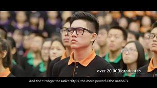 Minél erősebb az Egyetem, annál hatalmasabb a nemzet