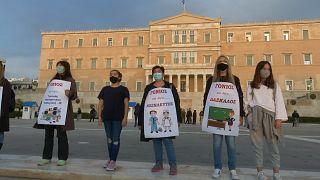 Διαμαρτυρία εκπαιδευτικών στην Αθήνα