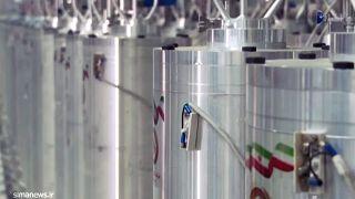 أجهزة للطرد المركزي في مفاعل نطنز النووي في إيران. 2021/04/17