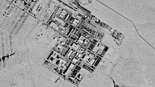 تاسیسات هستهای دیمونا/ آرشیو ۱۹۷۱