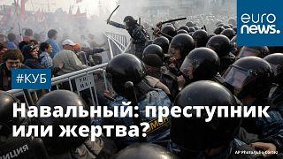 Протесты в Москве в поддержку Алексея Навального.