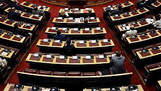Ελληνικό κοινοβούλιο (αρχείο)