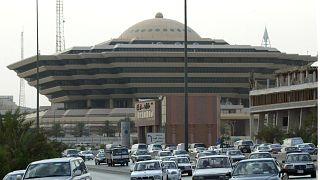 وزارة الداخلية السعودية ـ الرياض