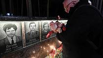 Ukraine remembers 1986 Chernobyl disaster