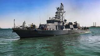 ABD Donanması'na ait USS Firebolt gemisi.