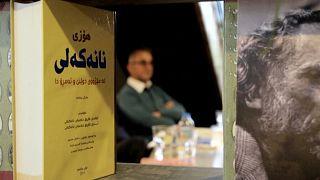 نواد للقراءة والأدب في كردستان - شمال العراق