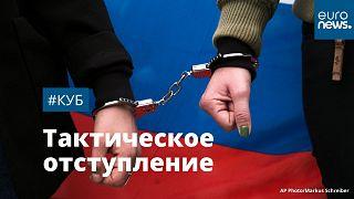 Участники оппозиционной акции в Москве на фоне флага России