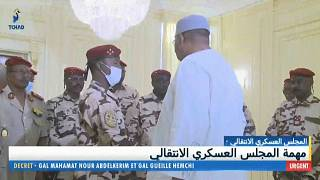 African Union officials arrive in Chad amid political unrest
