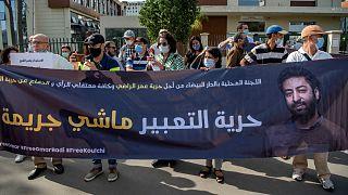 صورة أرشيفية لوقفة للدفاع عن الصحفي عمر الراضي