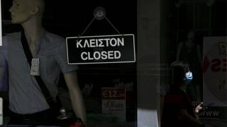 Κύπρος - Κορονοϊός περιοριστικά μέτρα