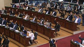 Asamblea Legislativa de El Salvador (captura de pantalla)