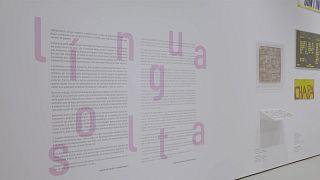 """Foto da Exposição """"Lingua Solta"""" no Museu da Língua Portuguesa"""