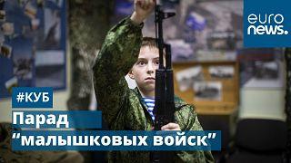 """Воспитанник """"Юнармии"""" с ружьем."""