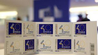 Το επετειακό γραμματόσημο για τα 40 χρόνια από την ένταξη της Ελλάδας στην Ευρωπαϊκή Ένωση