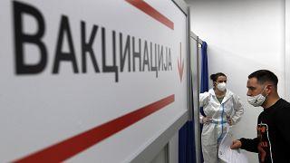 Вакцинация в Сербии