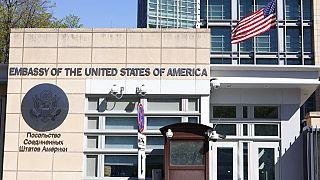 Η πρεσβεία των ΗΠΑ στη Μόσχα