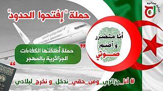 حملة الكفاءات - الجزائر