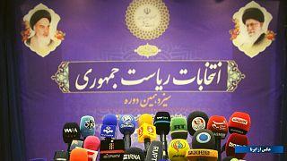 انتخابات ریاست جمهوری ۱۴۰۰ ایران