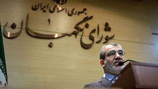 خبرگزاری مجلس شورای اسلامی