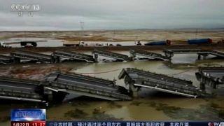 Σεισμός στην Κίνα