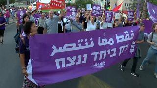 من المسيرة في تل أبيب
