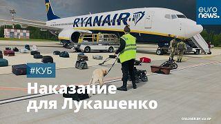 Проверка багажа рейса Афины-Вильнюс, перенаправленного в Минск