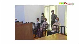 Аун Сан Су Чжи на заседании суда 24 мая