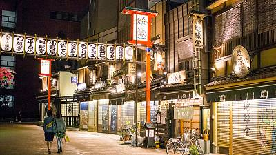 Asakusa became one of Tokyo's entertainment districts during the Edo period.