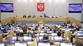 Российская Госдума, иллюстрационное фото
