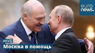Александр Лукашенко и Владимир Путин на саммите ОДКБ в Минске, ноябрь 2017 года
