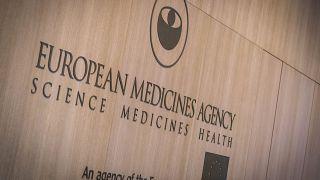 مقر وكالة الأدوية الأوروبية في أمستردام