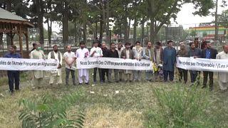 Διαμαρτυρία πρώην διερμηνέων