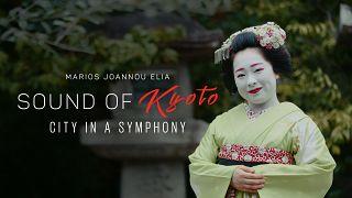 Un ciné-concert pour ressentir l'âme de Kyoto, cœur culturel du Japon