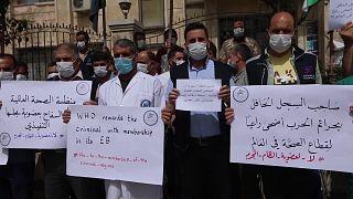 احتجاجات في إدلب ضد انضمام النظام السوري إلى المجلس التنفيذي في منظمة الصحة العالمية