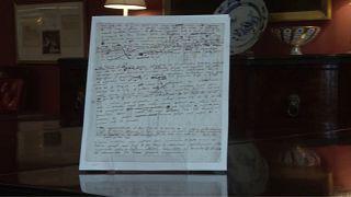 دستنوشتههای حراج شده اسحاق نیوتن