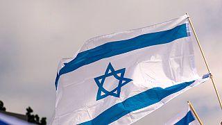 İsrail bayrağı (arşiv)