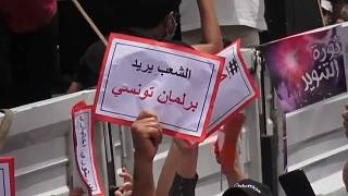 Activists tussle with police in Tunis at PDL protests over price hikes