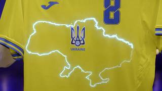 Le maillot de la sélection ukrainienne pour l'Euro de football - le 07/06/2021