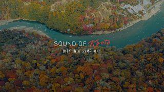 'The Sound of Kyoto' film concert paints audiovisual portrait of Japan