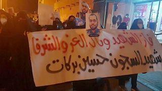 البحرين - احتجاجات