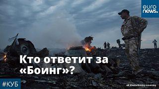 """Обломки сбитого """"Боинга"""" в Донбассе"""