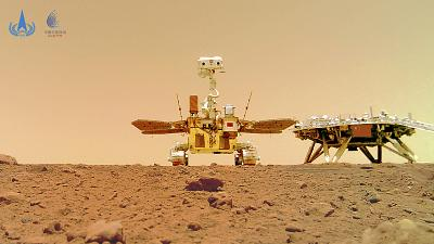 A remote camera captured Zhurong next to its landing platform on the Red Planet