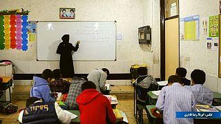 کلاس درس در ایران