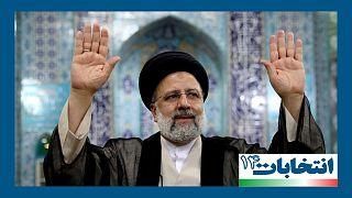 ابراهیم رئیسی، رئیس جمهوری منتخب ایران